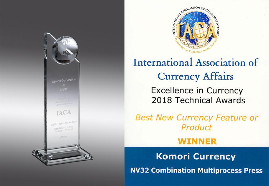 International Association of Currency Affairs
